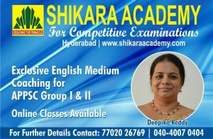 APPSC Group 1 Training Available Online As Well As Class-Room Sessions from Shikara Academy