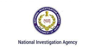 National Investigation Agency (Amendment) Bill 2019