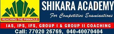 Shikara Academy
